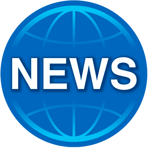 한눈에 뉴스(신문 뉴스 모음)