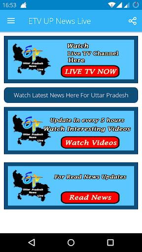 Download ETV UP Public News Live Update Google Play softwares
