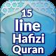 15 line Hafizi Quran Download for PC Windows 10/8/7