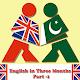 English Grammar Learn In Urdu (app)
