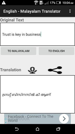free malayalam to english translation software download