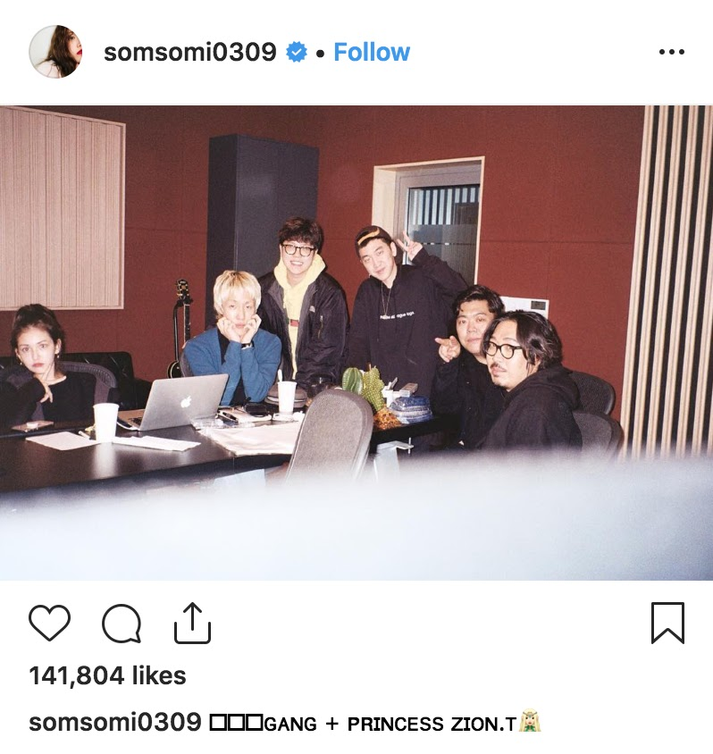 somi ziont debut collab