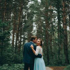 Wedding photographer Anna Mischenko (GreenRaychal). Photo of 18.12.2017