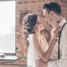 Wedding photographer Anastasiya Kushmenceva (kush-photo). Photo of 30.05.2018