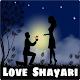 Love Shayari Download for PC Windows 10/8/7
