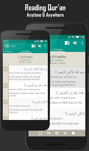 玩免費書籍APP|下載Al Quran in English app不用錢|硬是要APP