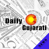 Daily Gujarati News Live