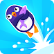 Bouncemasters! - Androidアプリ
