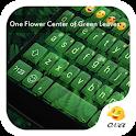 Flower Center Of Green Leaves icon