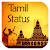 Tamil Status 2017 file APK for Gaming PC/PS3/PS4 Smart TV