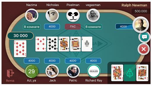 Azi Club Online - классическая карточная игра