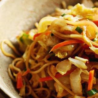 Chicken, Vegetables and Stir-Fried Rice Noodles.