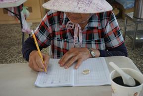 秋風也來與我們共樂  ——九月一日龍潭村樂齡活動記