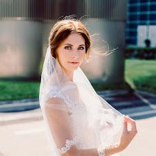 Wedding photographer Alena Chadaeva (chadaeva). Photo of 21.03.2018