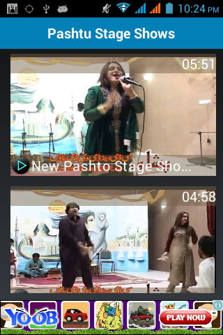 Pashto Stage Shows Dance UAE- screenshot