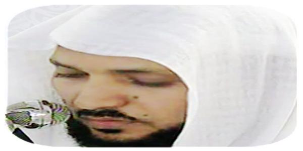 القرآن الكريم - ماهر المعيقلي - Apps on Google Play
