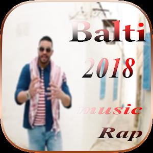 جديد أغاني Balti 2018