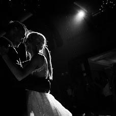 Wedding photographer Nikola Klickovic (klicakn). Photo of 05.11.2018