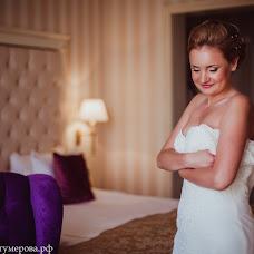 Свадебный фотограф Светлана Гумерова (Apriory). Фотография от 18.12.2015