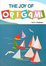 Photo: The Joy of origami Takahama, Toshie Japan Publications 1985 paperback 104 pp ISBN 0870406035
