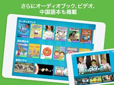 Epic! 無制限に読める子供向けの本のおすすめ画像3