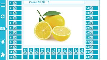Screenshot of Кроссворд - Филворд2
