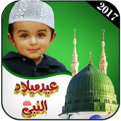 12 Rabi ul Awal-Milad un Nabi profile Pic Dp
