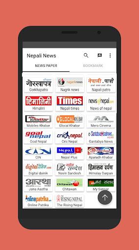 Nepali News Nepal News papers Khabar screenshots 2