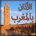 الصلاة بالمغرب icon