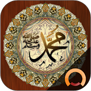 App Icon for Hadith Collection Pro - Sahih Bukhari , Muslim App in Czech Republic Play Store