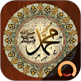 Hadith Collection Pro icon