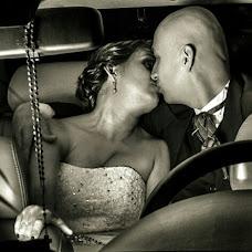 Wedding photographer Andres Simone (andressimone). Photo of 17.11.2015