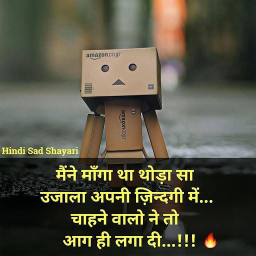 sad shayari hindi sad shayari status quotes apk download