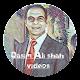 Qasim Ali Shah APK