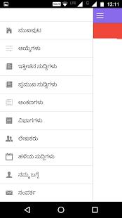 Vijayavani - náhled