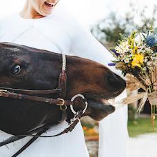 Wedding photographer Yuliya Bar (Ulinea). Photo of 01.02.2014