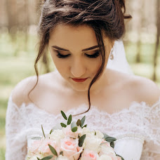 Wedding photographer Nelli Chernyshova (NellyPhotography). Photo of 04.05.2018