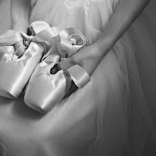 Wedding photographer Vera Albrekht (Vera17Albrekht). Photo of 29.04.2016