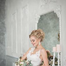 Wedding photographer Darya Sorokina (dariasorokina). Photo of 05.04.2017