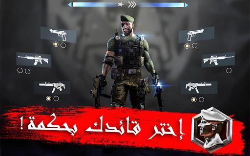 INVASION: صقور العرب  captures d'écran 4