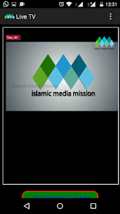 Islamic Media Mission official screenshot 3
