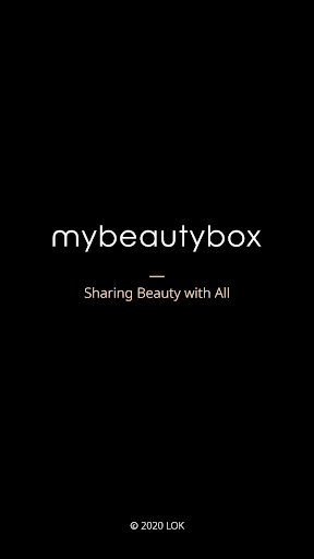 마이뷰티박스 (mybeautybox) screenshot 1
