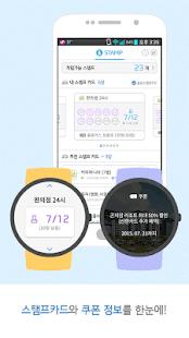 신한카드 - 올댓쇼핑&월렛(쇼핑,스탬프)- screenshot thumbnail