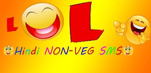 Non Veg Jokes LOL Baba (Adults Jokes) - Apps on Google Play