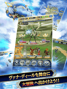 FINAL FANTASY GRANDMASTERS Screenshot