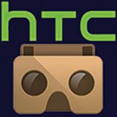 HTC Challenge