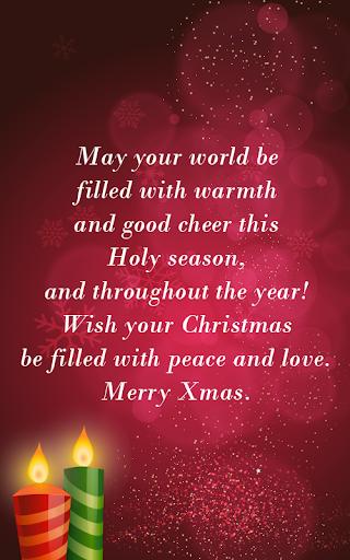 クリスマスの挨拶Eカード