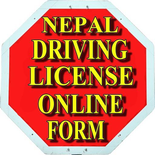 Driving license online form