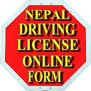 Driving License Nepal | Likhit |