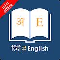 English Hindi Dictionary Offline icon